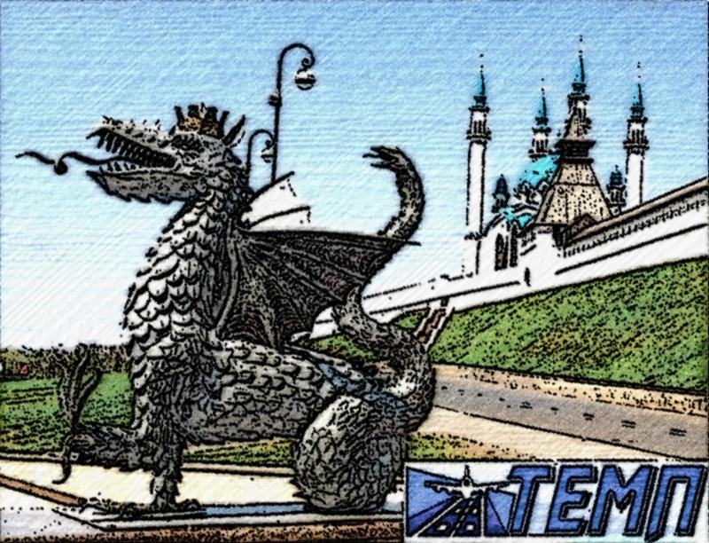 Казань рисунок